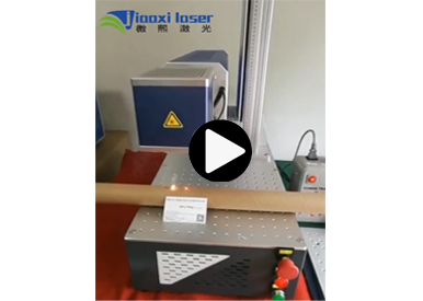 CO2 Laser Marking Machine for Paper Tube