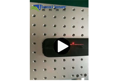 Fiber Laser Marking Machine for PP Plastic marking