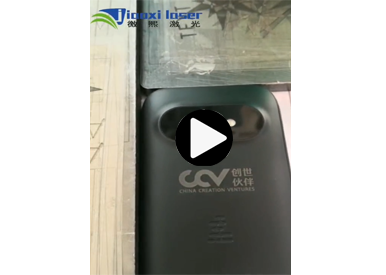 Engraved Mobile Phone Housings